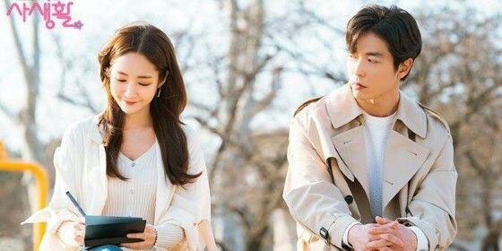Nonton Drama Korea Her Private Life Fadaa