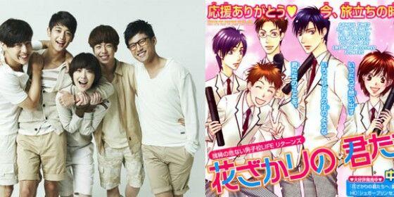 Drama Korea Diadaptasi Manga Jepang 5 D74e3