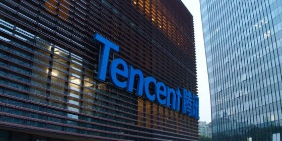 Tencent Custom 9c6ba