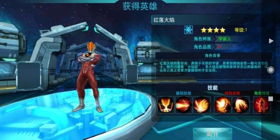 Download Game Ultraman Orb Mod Apk 1 F5817