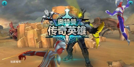 Download Game Ultraman Orb Mod Apk 3 020ee