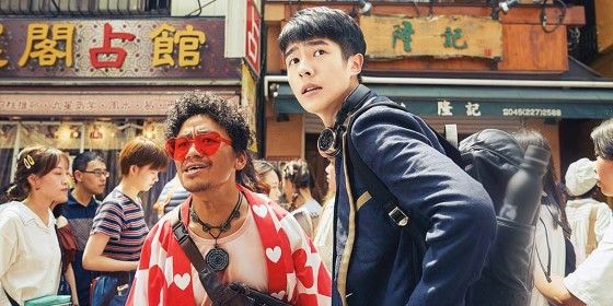 Film Detective Chinatown 3 19552