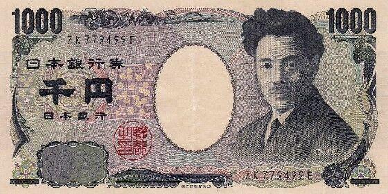 Penerbitan Samurai Bonds 8d144