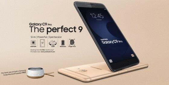 Perbedaan Samsung Seri Note S A J C Dan M 1 C8783