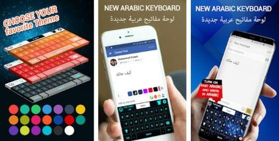 Aplikasi Tulisan Arab 3 0bad8