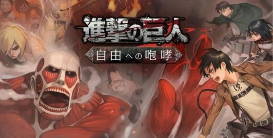 Game Anime Seru Untuk Android Offline 1 4d127