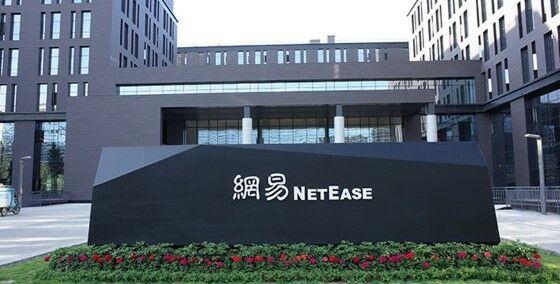 Netease Custom E236f