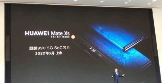 Huawei Mate Xs 43039