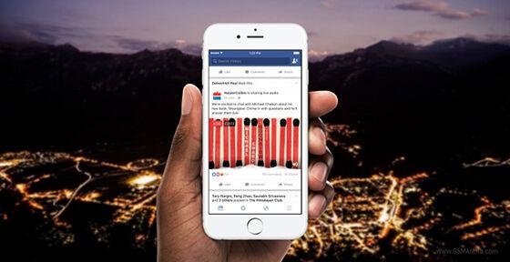 Live Audio Facebook 1