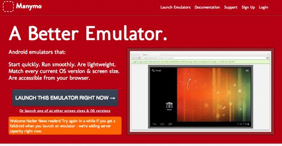 Manymo Android Emulator 1