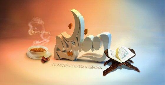 Kumpulan Ucapan Selamat Puasa Ramadhan Terbaru 6 A042a