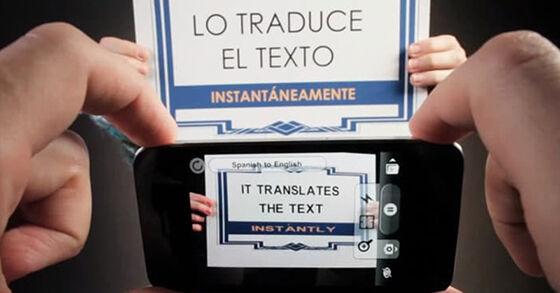 Cara Menggunakan Kamera Smartphone Untuk Translate Bahasa Asing 3