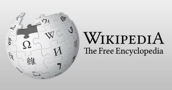 Wikipedia 78125