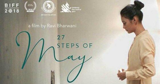 Film Steps Of May B006b