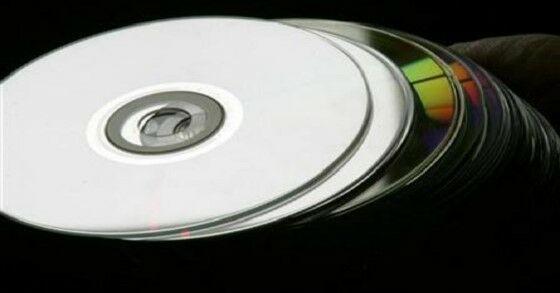 Kepingan CD 6794c