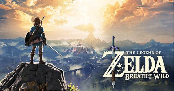 Zelda Game Terbaik 2017
