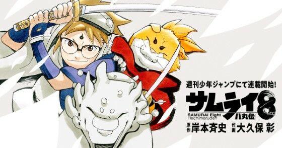 Komik Jepang Terpopuler 2019 Custom 9e4c3