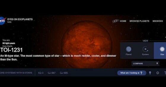 Exoplanet TOI 1231b 476e7