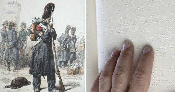 Penemuan Braille 08fa1