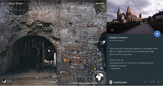Castelul Corvinitor Tempat Berhantu Google Earth
