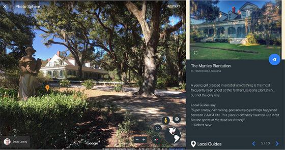 Perkebunan Myrtles Tempat Berhantu Google Earth