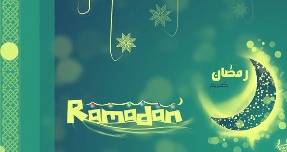 Kumpulan Ucapan Selamat Puasa Ramadhan Terbaru 2 7347f