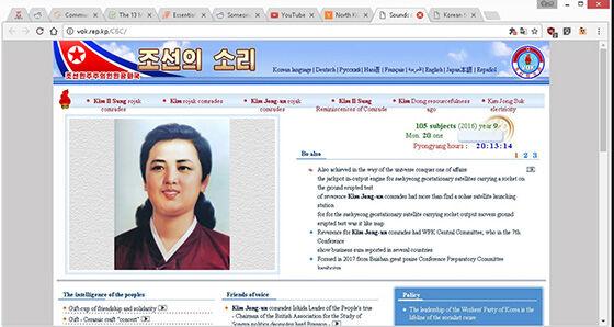 Kwangmyong 4ae82