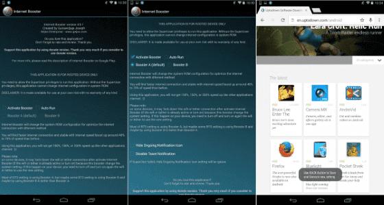 Aplikasi Penguat Sinyal Android 5 36931