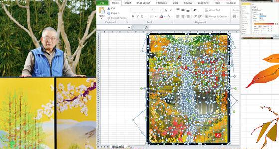 Lukisan Dari Microsoft Excel 00