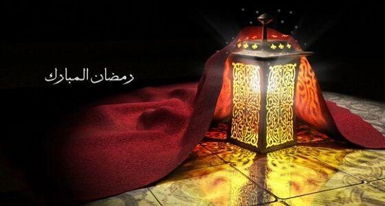 Kumpulan Ucapan Selamat Puasa Ramadhan Terbaru 3 E24f3