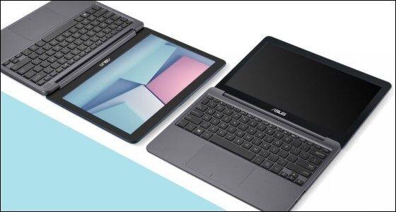bisa-gta-5-ini-5-laptop-mahasiswa-rp-3-jutaan-terbaik-4