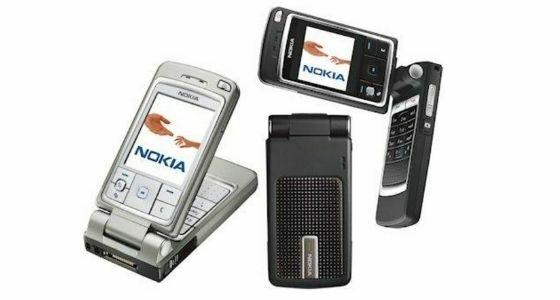 Hp Nokia 6260 0b3f5