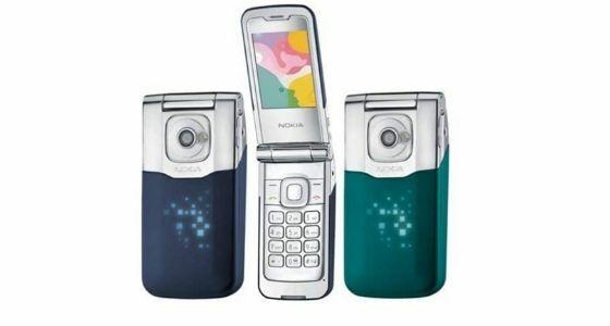 Hp Nokia Lipat Nokia 7510 Supernova 4f58e