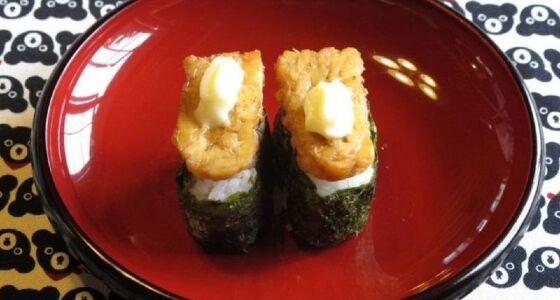 Sushi Tempe 1737e