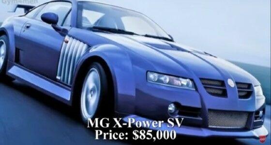 MG XPower SV E472c