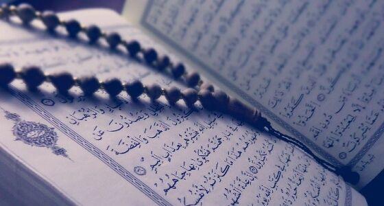 Al Qur An B6e3d