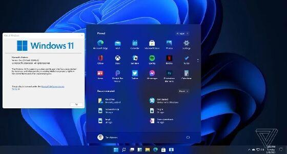 Bocoran Taskbar Icon Di Windows 11 8bb69