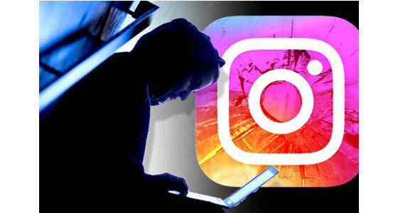 Cara Cegah Hack Instagram 494fc