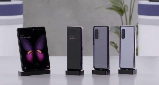 Harga Samsung Galaxy Fold 99eb5