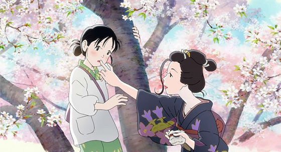 In This Corner Of The World 4c18b
