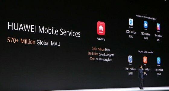 Huawei 4 5295a