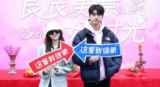 Nonton Love Scenery Drama China Sub Indo D6cfa