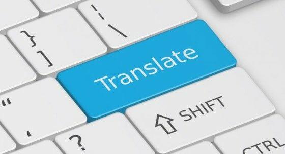 9 Terjemah 216d8