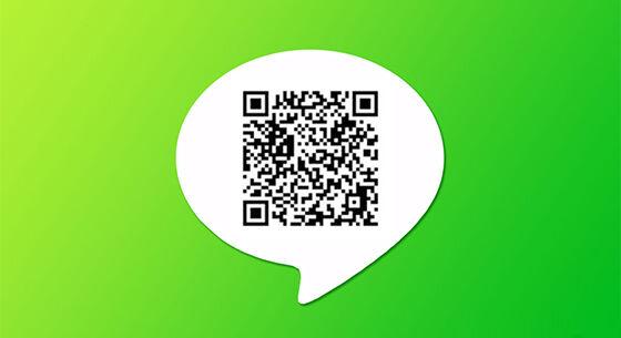 rinna_chatbot_microsoft_line_02