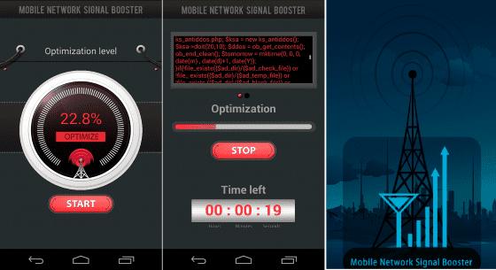 aplikasi-penguat-sinyal-android-1