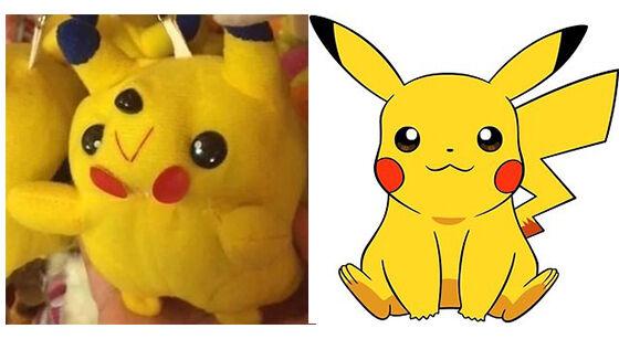 Pikachu Jijik 7 Fix