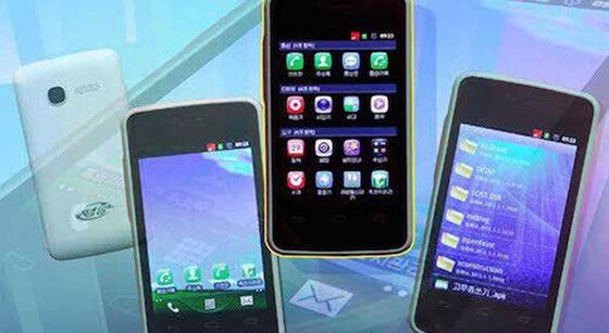 Smartphone Korea Utara 01 Cc17e
