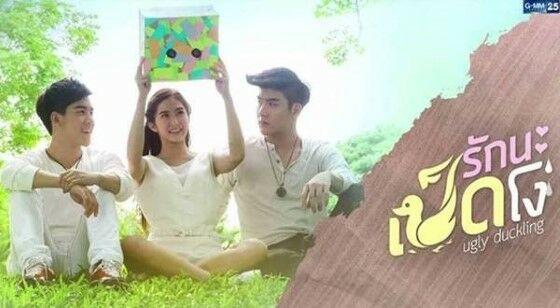 Film Thailand Lucu Tentang Sekolah Ugly Duckling 58fed