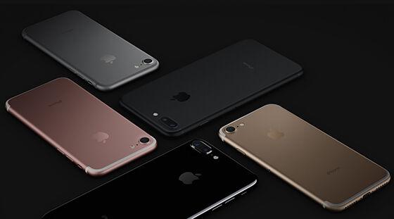 Desain Iphone 7