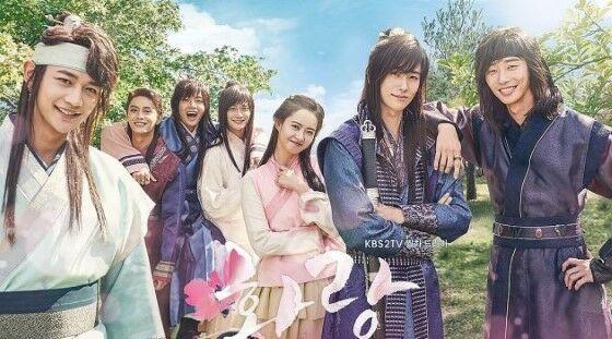 Daftar Drama Sageuk Korea Hwarang 5877e